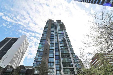 R2265728 - 1601 1068 HORNBY STREET, Downtown VW, Vancouver, BC - Apartment Unit