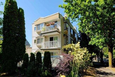 R2265737 - 203 2295 PANDORA STREET, Hastings, Vancouver, BC - Apartment Unit