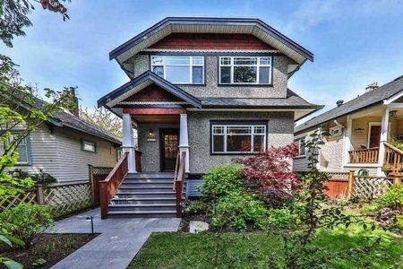 R2265949 - 6621 VINE STREET, S.W. Marine, Vancouver, BC - House/Single Family