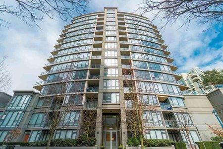 R2266251 - 603 6888 ALDERBRIDGE WAY, Brighouse, Richmond, BC - Apartment Unit