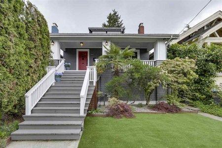 R2266351 - 2036 STEPHENS STREET, Kitsilano, Vancouver, BC - House/Single Family