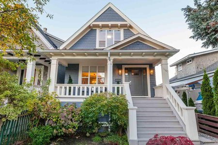 R2266967 - 1157 E 13TH AVENUE, Mount Pleasant VE, Vancouver, BC - House/Single Family