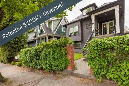 R2267059 - 1917 E 1ST AVENUE, Grandview VE, Vancouver, BC - House/Single Family