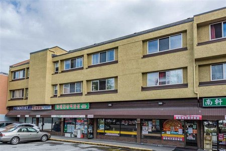 R2267065 - 107 3465 GLEN DRIVE, Fraser VE, Vancouver, BC - Apartment Unit