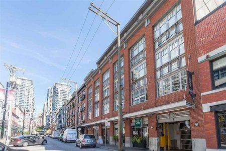 R2267838 - 405 1072 HAMILTON STREET, Yaletown, Vancouver, BC - Apartment Unit