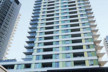 R2268147 - 1208 488 SW MARINE DRIVE, Marpole, Vancouver, BC - Apartment Unit