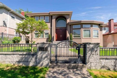 R2268315 - 2141 E 38TH AVENUE, Victoria VE, Vancouver, BC - House/Single Family