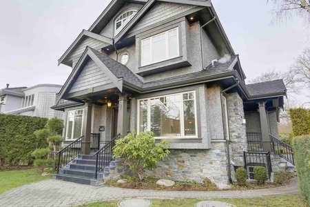 R2268341 - 3805 W 38TH AVENUE, Dunbar, Vancouver, BC - House/Single Family