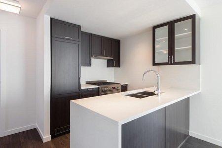 R2268531 - 2104 5665 BOUNDARY ROAD, Collingwood VE, Vancouver, BC - Apartment Unit