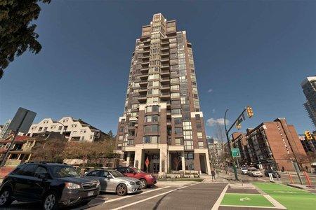 R2268737 - 901 1003 PACIFIC STREET, West End VW, Vancouver, BC - Apartment Unit