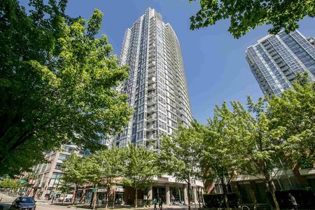 R2269013 - 1601 928 BEATTY STREET, Yaletown, Vancouver, BC - Apartment Unit