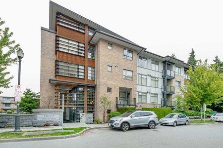 R2269280 - 111 5955 IONA DRIVE, University VW, Vancouver, BC - Apartment Unit