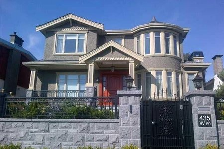R2269491 - 435 W 59TH AVENUE, South Cambie, Vancouver, BC - House/Single Family