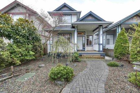 R2270535 - 3980 GEORGIA STREET, Steveston Village, Richmond, BC - House/Single Family