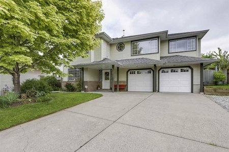 R2270611 - 12472 231A STREET, East Central, Maple Ridge, BC - House/Single Family