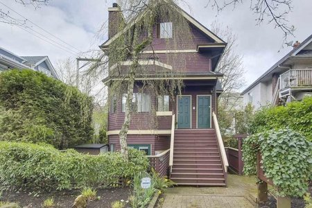 R2271095 - 3023 HEATHER STREET, Fairview VW, Vancouver, BC - Townhouse