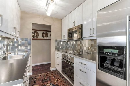 R2271464 - 205 170 E 3RD STREET, Lower Lonsdale, North Vancouver, BC - Apartment Unit