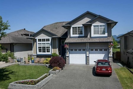 R2271467 - 22061 ISAAC CRESCENT, West Central, Maple Ridge, BC - House/Single Family