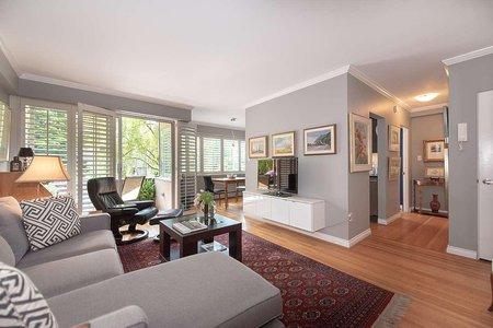 R2271723 - 204 1315 CARDERO STREET, West End VW, Vancouver, BC - Apartment Unit