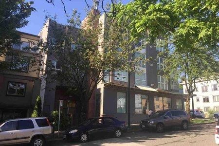 R2271761 - 308 988 W 21ST AVENUE, Cambie, Vancouver, BC - Apartment Unit