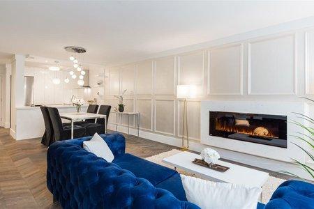 R2271863 - 412 2101 MCMULLEN AVENUE, Quilchena, Vancouver, BC - Apartment Unit