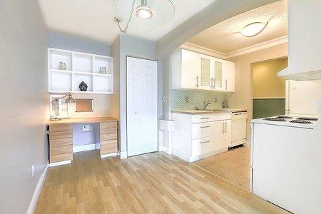 R2271900 - 112 240 MAHON AVENUE, Lower Lonsdale, North Vancouver, BC - Apartment Unit