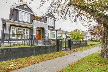 R2271914 - 475 W 42ND AVENUE, Oakridge VW, Vancouver, BC - House/Single Family