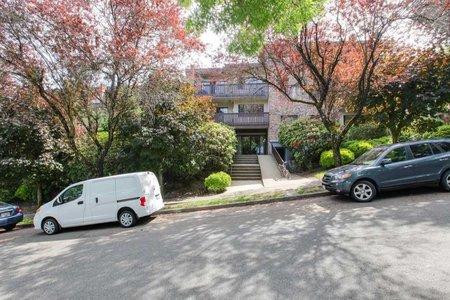 R2271918 - 202 930 E 7TH AVENUE, Mount Pleasant VE, Vancouver, BC - Apartment Unit