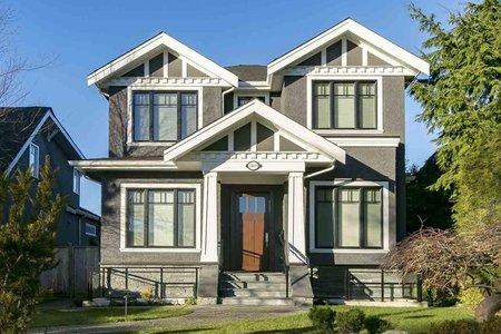 R2272196 - 3409 W 32ND AVENUE, Dunbar, Vancouver, BC - House/Single Family