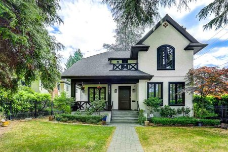 R2273099 - 5662 ELM STREET, Kerrisdale, Vancouver, BC - House/Single Family