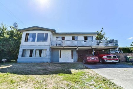 R2273954 - 10931 SEAWARD GATE, Ironwood, Richmond, BC - House/Single Family