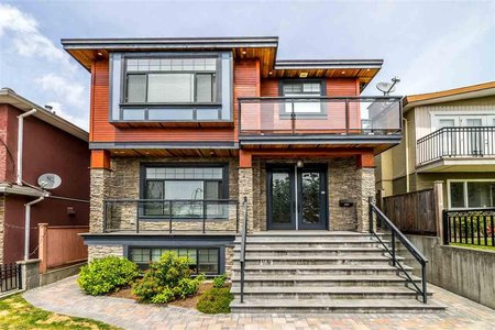 R2273973 - 941 E 64TH AVENUE, South Vancouver, Vancouver, BC - House/Single Family