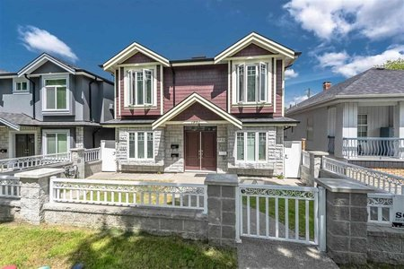 R2274428 - 1951 E 38TH AVENUE, Victoria VE, Vancouver, BC - House/Single Family
