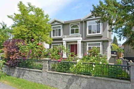 R2274499 - 7950 ARGYLE STREET, Fraserview VE, Vancouver, BC - House/Single Family