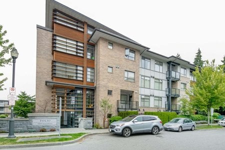 R2275124 - 213 5955 IONA DRIVE, University VW, Vancouver, BC - Apartment Unit