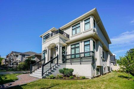 R2275147 - 6988 MCKINNON STREET, Killarney VE, Vancouver, BC - House/Single Family