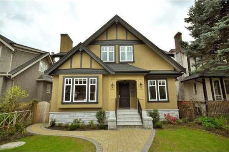 R2275349 - 2830 W 37TH AVENUE, Kerrisdale, Vancouver, BC - House/Single Family