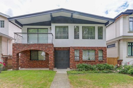R2275730 - 2248 E 38TH AVENUE, Victoria VE, Vancouver, BC - House/Single Family