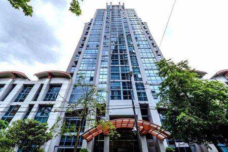 R2275737 - 2101 1238 SEYMOUR STREET, Downtown VW, Vancouver, BC - Apartment Unit
