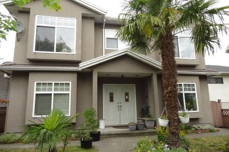 R2276045 - 419 SE MARINE DRIVE, South Vancouver, Vancouver, BC - House/Single Family