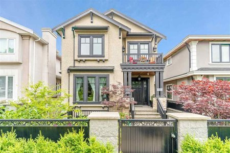 R2276049 - 1522 W 68TH AVENUE, S.W. Marine, Vancouver, BC - House/Single Family