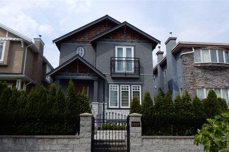 R2277725 - 1517 W 66TH AVENUE, S.W. Marine, Vancouver, BC - House/Single Family