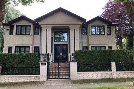 R2277738 - 6475 MARGUERITE STREET, South Granville, Vancouver, BC - House/Single Family