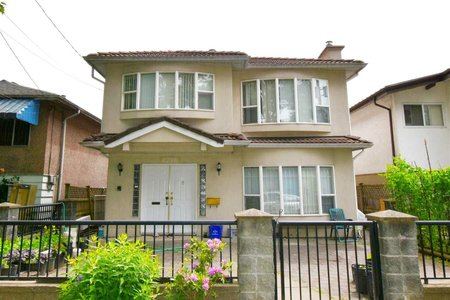 R2278116 - 4226 MILLER STREET, Victoria VE, Vancouver, BC - House/Single Family