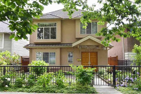 R2278228 - 4204 MILLER STREET, Victoria VE, Vancouver, BC - House/Single Family