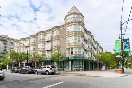 R2279388 - 212 5723 BALSAM STREET, Kerrisdale, Vancouver, BC - Apartment Unit