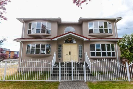 R2280304 - 7483 HUMM STREET, Fraserview VE, Vancouver, BC - House/Single Family