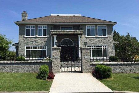 R2280322 - 7880 YUKON STREET, Marpole, Vancouver, BC - House/Single Family