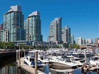 Photo of 602 590 NICOLA STREET, Vancouver
