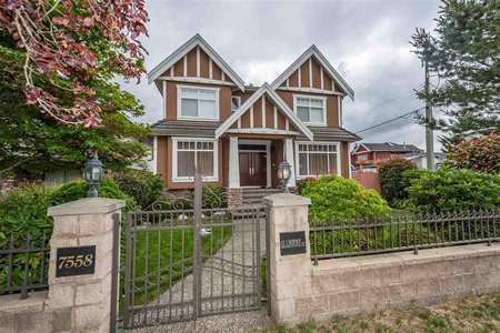 R2282746 - 7558 GLADSTONE STREET, Fraserview VE, Vancouver, BC - House/Single Family